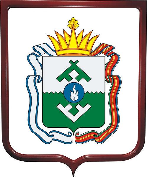 Герб Немецкого АО