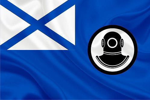 Флаг Поисково-спасательных судов ВМФ