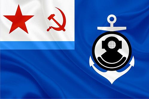 Флаг Начальника спасательной службы флота СССР