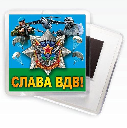 """Магнит """"Слава ВДВ"""""""