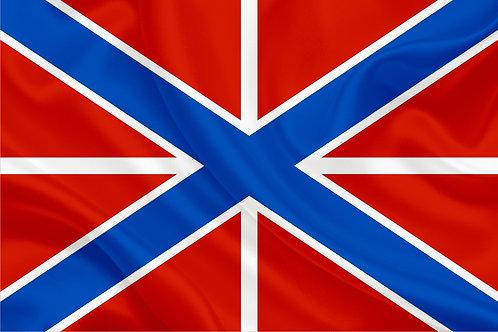 Флаг Гюйс и крепостной