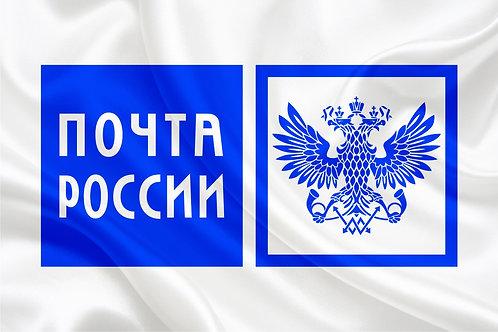 Флаг Почты России