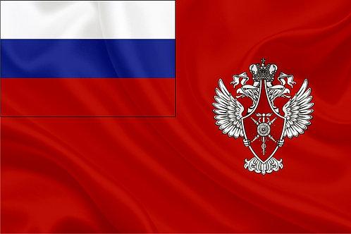Флаг Рособоронпоставки