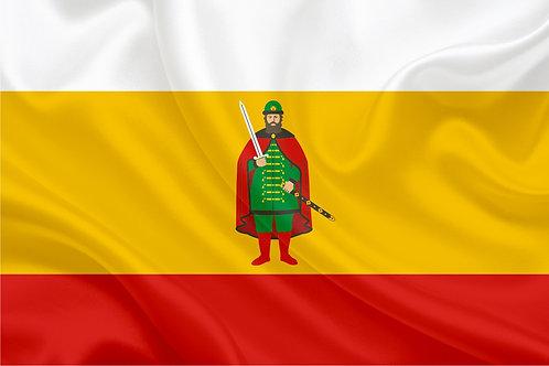 Флаг Рязанской области