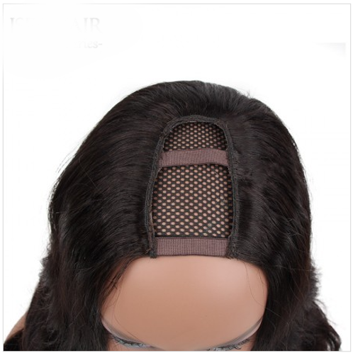 U-Part Straight Wig