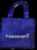 nassani cosmetics bag