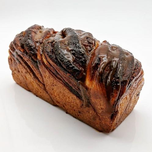 Babka - Nutella & Hazelnut