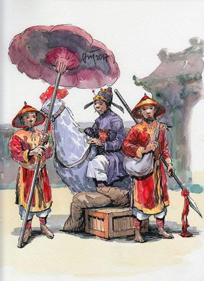 Hộ vệ Quan thần - Protect a Mandarine.jpeg