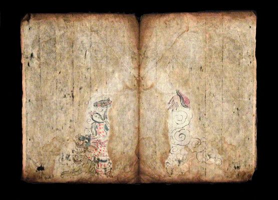 Một mùa linh thú - A season of sacred.jp