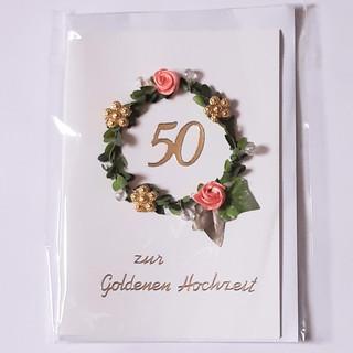 Hochzeitskarte Art. 014                          50 Jahre