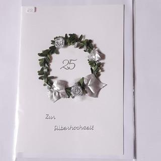 Hochzeitskarte Art. 010