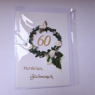 Hochzeitskarte Art. 017                       60 Jahre