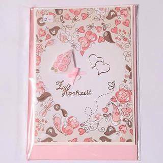 Hochzeitskarte Art. 004