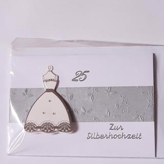 Hochzeitskarte Art. 009                    25 Jahre