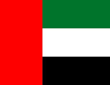 1280px-Flag_of_the_United_Arab_Emirates_
