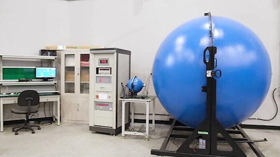 Intergration Sphere