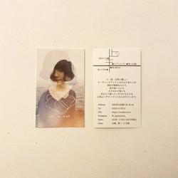 umi no niwa - shopcard