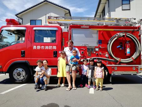 避難訓練をしました。消防士さんありがとうございました。