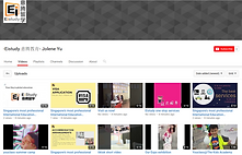 youtube page.PNG