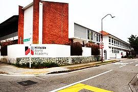 新加坡HWA国际学校