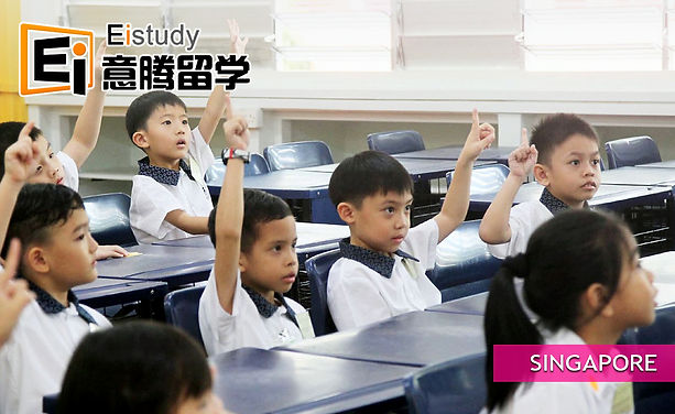 AEIS入学考试