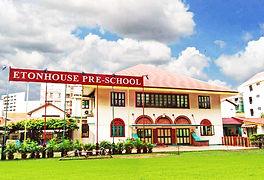 新加坡伊顿国际学校