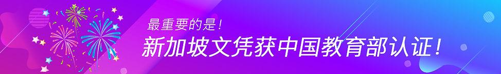 banner3.jpg