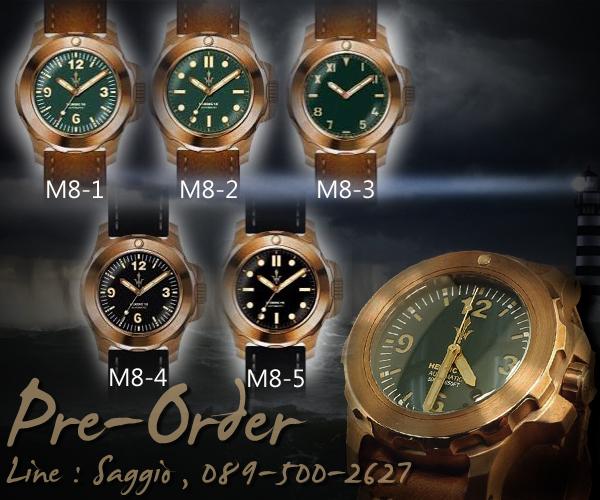 Heroic M8 Models Name
