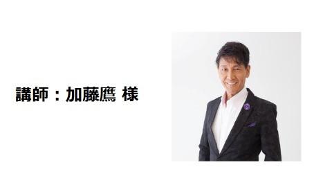 伝説のゴッドフィンガー 加藤鷹の秘技