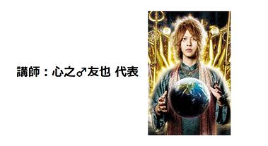 HP用.png