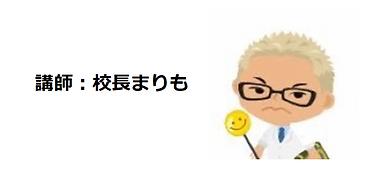 HP用①.png
