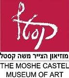 לוגו המוזיאון.jpg
