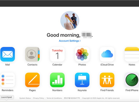 How To Access iCloud Calendar from Windows PC