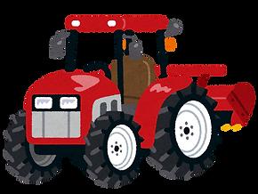 tractor赤.png
