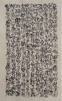 A Poem by Gu Lirong
