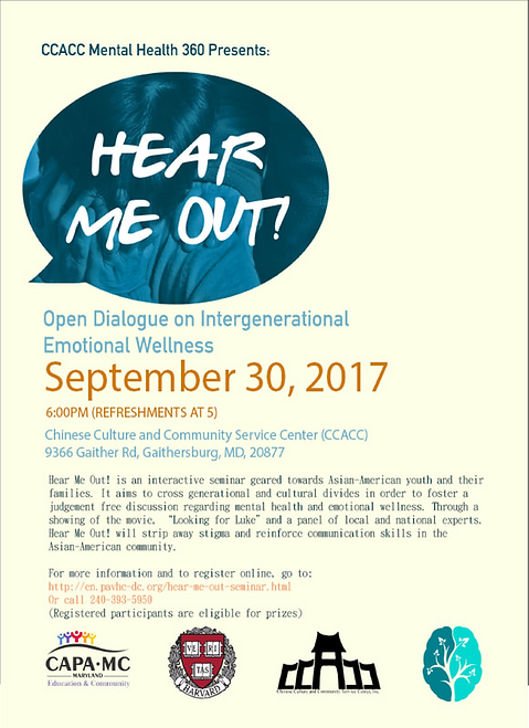 hear-me-out-seminar-9-30_orig.png
