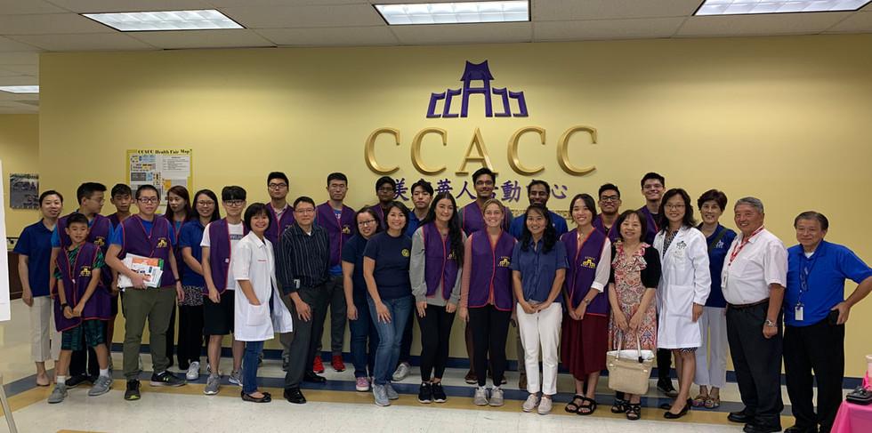2019 Health Fair Volunteers