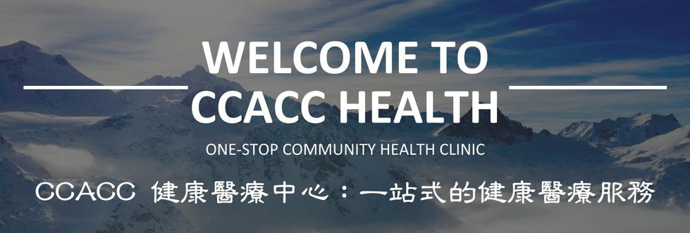 CCACC Health Banner.jpg