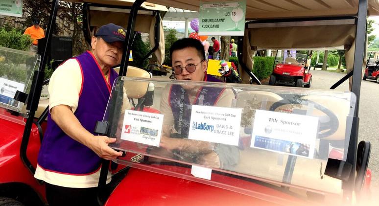 Golf Cart Sponsors