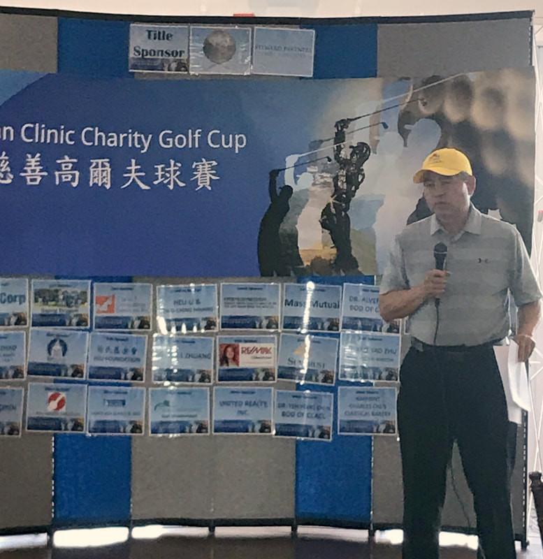 golf cup_2019_46.jpg