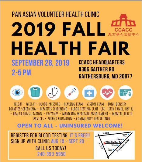 health fair_2019_flyer.jpeg