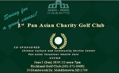 pan asian golf cup flyer.jpg