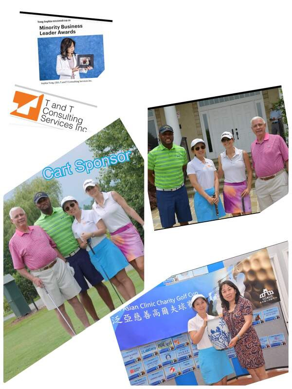 Golf Cup Sponsor -