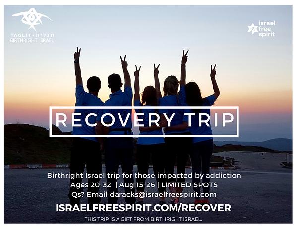 Birthright Israel trip.png