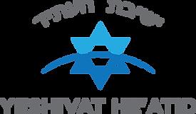 Yeshivat HeAtid Logo.png