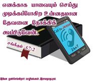 20210611_014700.jpg