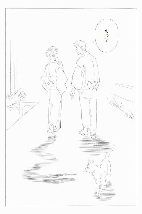 tapiokwaidan_04.jpg