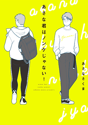 book_01.png