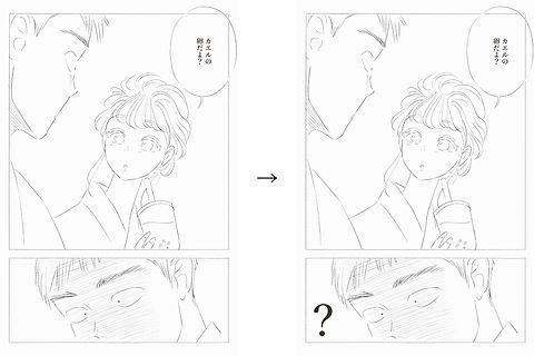 tapiokwaidan_hikaku.jpg