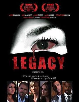 Legacy-Key_edited.jpg